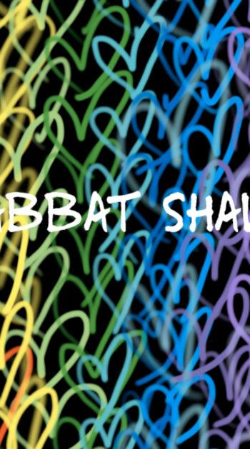Challah cover, Graffiti hearts