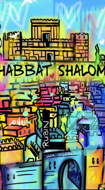 Challah Cover: Love Jerusalem